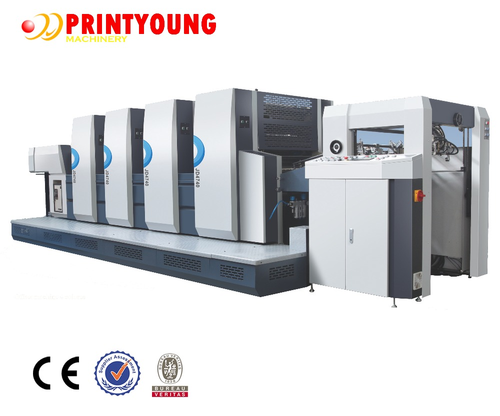 PRY-41050 Fully automatic 4 colors sheet offset press