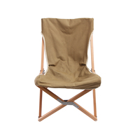 Tianye outdoor wood folding camping chair wooden portable canvas deck beach mat chair Lounge chair