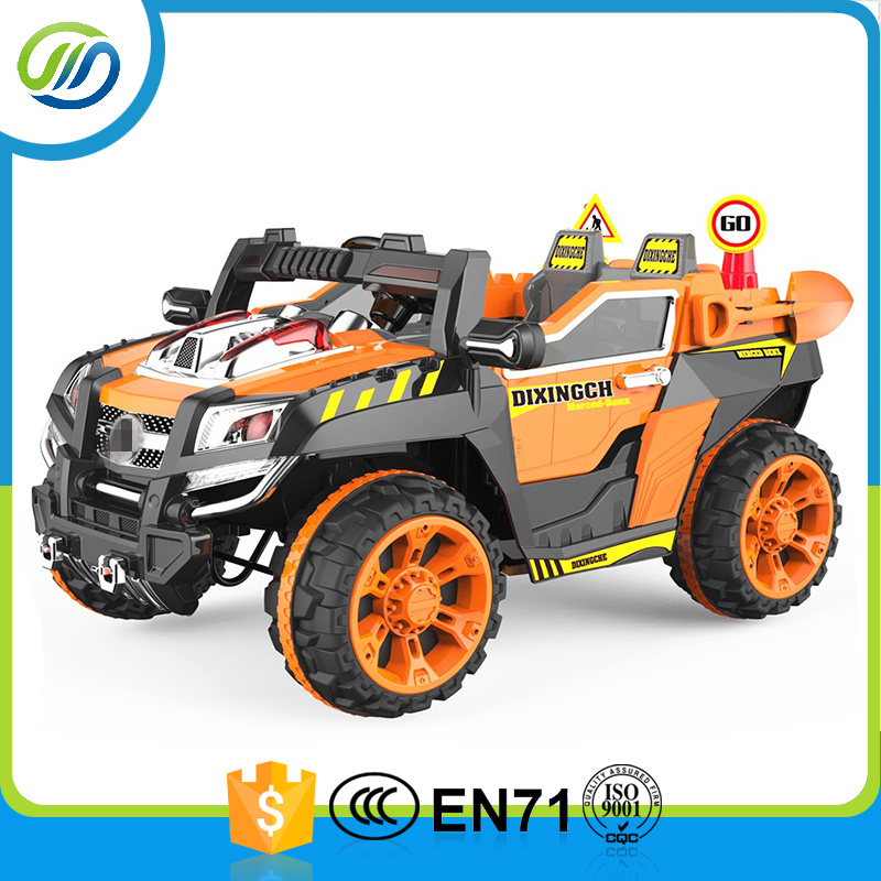 Hot model kids electric car R/C baby ride on car for sale
