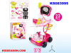 KIDSEASON 23PCS ELECTRIC LITTLE KIDS DOCTOR MEDICAL KITS TOYS PLAY SET WITH TROLLEY