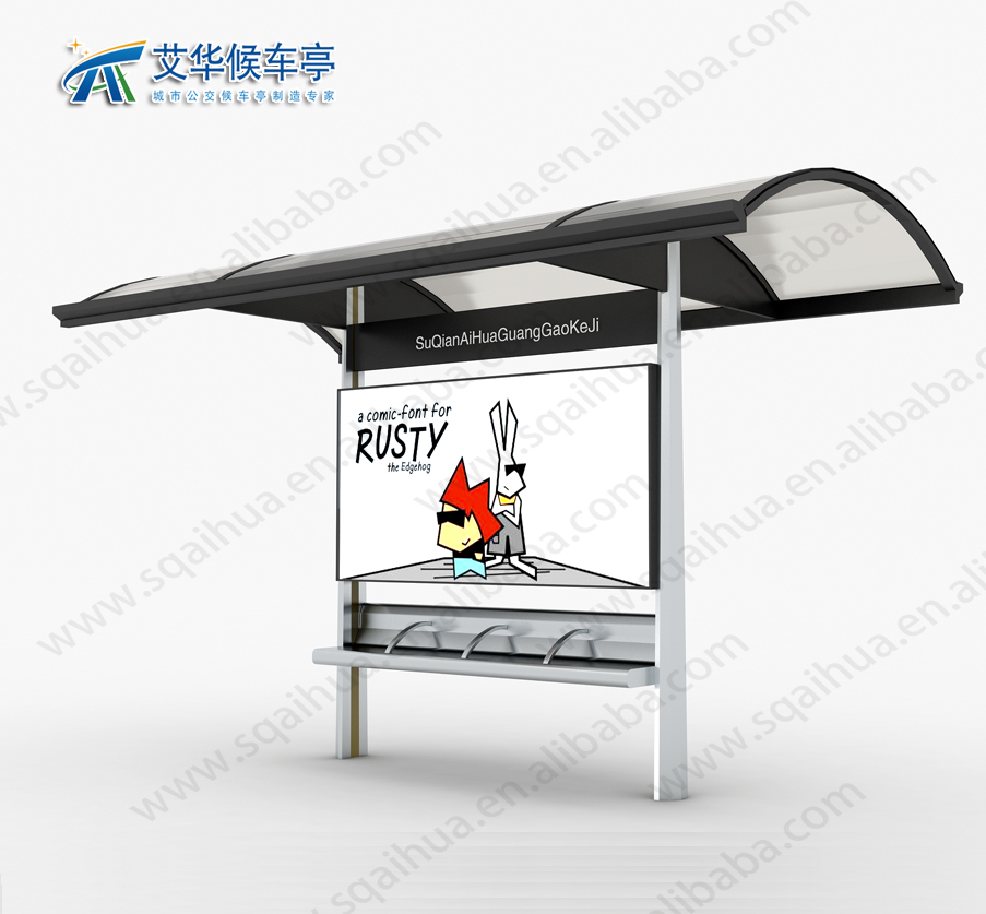 galvanized steel bus stop shelter with bench and side double-faced light box