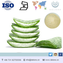 High quality PRO manufacture supply aloe vera extract/aloe vera dry extract barbaloin/Alion