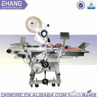 China Alibaba automatic PET screen protector labeling machine