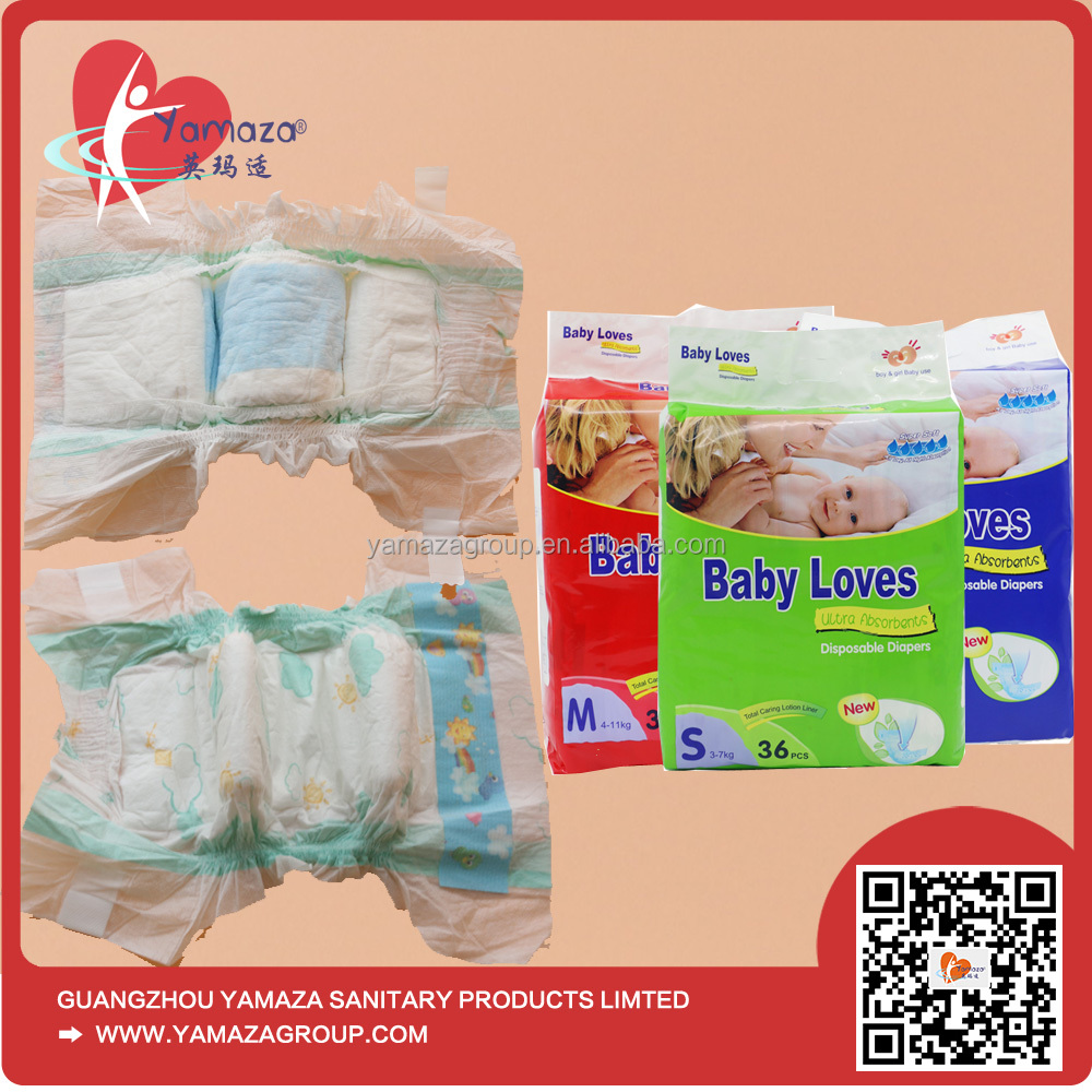 Competitive Price Disposable Baby Diaper In Malaysia Manufacturer from China
