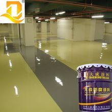 Solvent free industry purpose dustproof epoxy floor paint