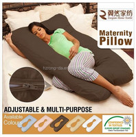 Best Quality Coffee Pregnancy Pillow