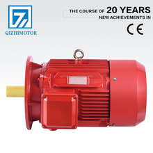1.5HP electric ac motor YE2 series small three phase motor