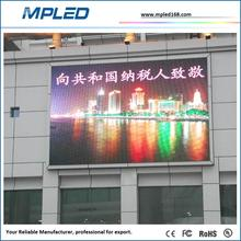 Outdoor message p4 led display outdoor commercial advertising