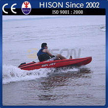 hison low maintenance Electrical hot sale fish boat