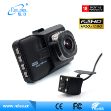 2017 Newest Mini Car DVR Camera Camcorder Dual Lens Dash Cam Two camera Full HD 1080P 2 channel car dvr