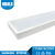 Obals 2017 night club panel light 32w 18w pop down plastic replacement cover ceiling light