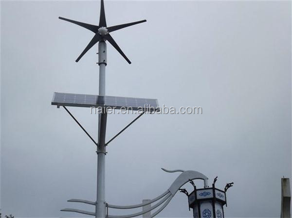 400w 12v/24v ac output 5 blade wind turbine for streetlight