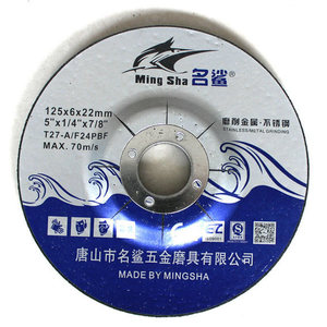 "5"" 125X6X22MM universal abrasive grinding disc wheel for ceramic tile"