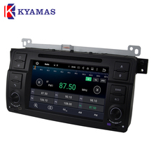7 inch 1 Din Android 6.0 2G+32GB Car DVD Music Player Car Stereo GPS NAVI Navigation for E46 M3 Rover 75 MG ZT 1999-2006