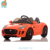 WDDMD218 Hot Sale Toy Car For Baby ,Ride On Car Baby For Game,Outdoor Toy Of Electric Car