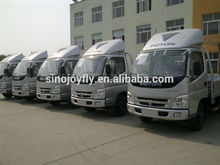 fuel delivery trucks van truck small cargo truck