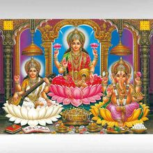 hologram India 3d god picture for home decoration