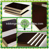 21mm Brown Concrete Plywood/Formwork Plywood with Logo