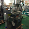 Reliable Manufacturer Tea Packing Machine