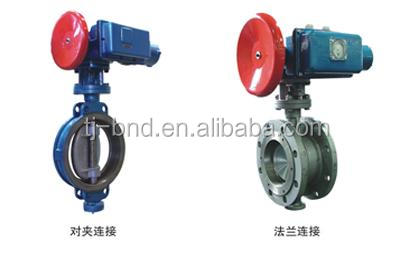 Electric butterfly valve DN300 , automatic control valve