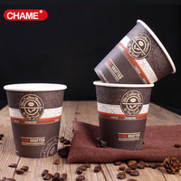 big size innovation coffee paper cup seller