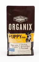 Organix Puppy Dry Dog Food