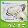 /product-detail/pure-natural-healthy-food-oyster-shell-extract-powder-oyster-extract-60545539858.html
