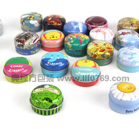 Small metal container for lip balm