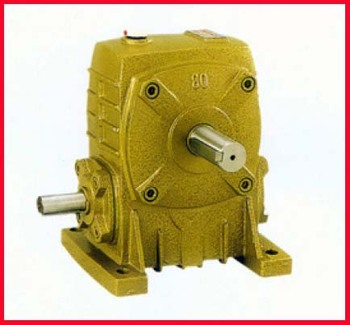 WP Worm Reducer
