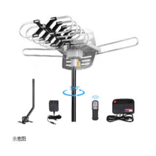 Outdoor digital tv remote controlled rotating satellite antenna