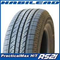 car tire new germany technology tire brands made in china 225/65r17