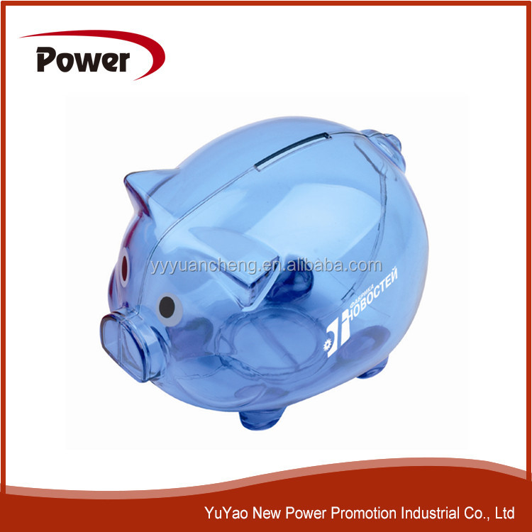 2015 personalized plastic piggy bank kids plastic piggy Plastic piggy banks for kids