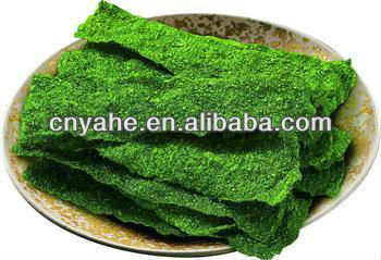 Seaweed Flavour for all kind of food seasoning