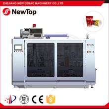 NewTop 2016 Newly Designed China Automatic Disposable Paper Cup Fan Folding Machine/Paper Cup Forming Machine
