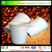 Mini Disposable Paper Cups 2.5oz Sample Test Paper Cup