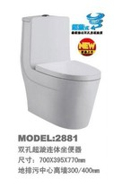 One Piece Toileet Ceramic Bathroom Toilet
