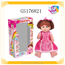 18 Inch B/O Grow Up Baby Doll With 4 IC For Kids