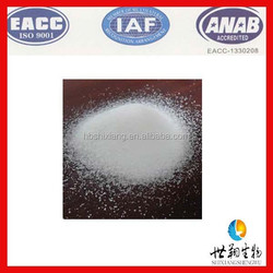 natural betaine anhydrous for animal feed addtive