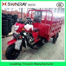 Shineray 200cc three wheel motor tricycle moto taxi for cargo for sale