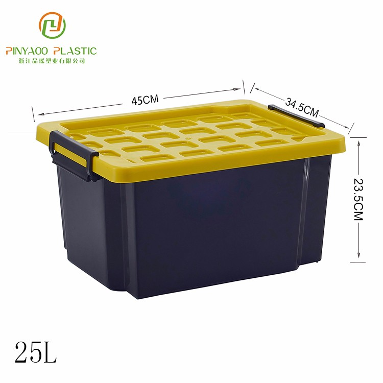 H0025 PP Material New Design 25L Widely Use Storage Boxes Heavy Duty