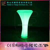 Fashioable And Modern Design 16 Color Changing LED Light Furniture, Night Club Illuminated led Bar Led Rechargeable LED Table