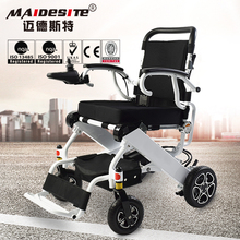 2017 Maidesite portable reclining electric wheelchair on sale