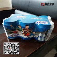 Customized Printing Colored Plastic Packaging PE Shrink Film