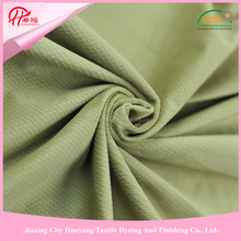 100% Polyester Can Be Customized Wholesale Minky FabricOeko-Tex Standard 100 sofa fabric brocade fabric upholstery fabric