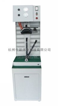 Shoe Repair Press ZX-2Y