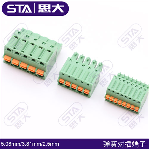 Phoenix Type Connector 6-Pole 2.5mm 3.81mm 5.08mm Pitch