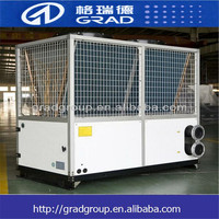 commercial air to water heat pump
