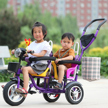 Double Baby walker Trike,Kids Tricycle Two Seat,Double Tricycles for Children with trailer