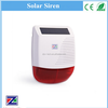 2017 Security Protection Alarm System Solar