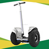 /product-gs/electric-2-wheel-motors-personal-two-wheel-transportation-power-bike-low-prices-60467021736.html